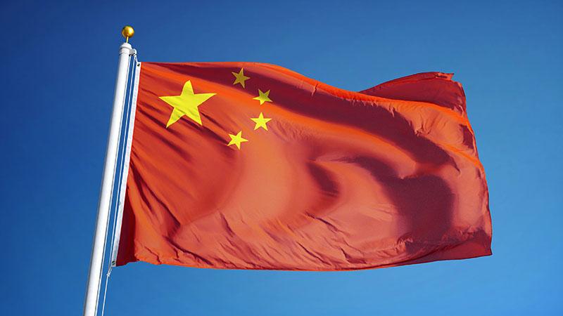 china flag smsf